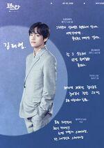 BTS Profile (11)