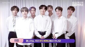 BTS WORLD Surprise Video Message!