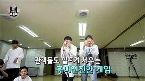 BTS in NAVER STAR CAST 방탄소년단의 복불복 2