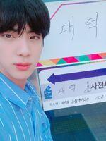 Jin Twitter June 9, 2018 (3)