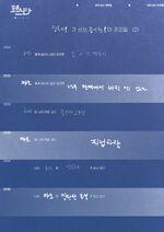 BTS Profile (41)