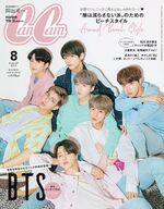 BTS CanCam Magazine August 2019