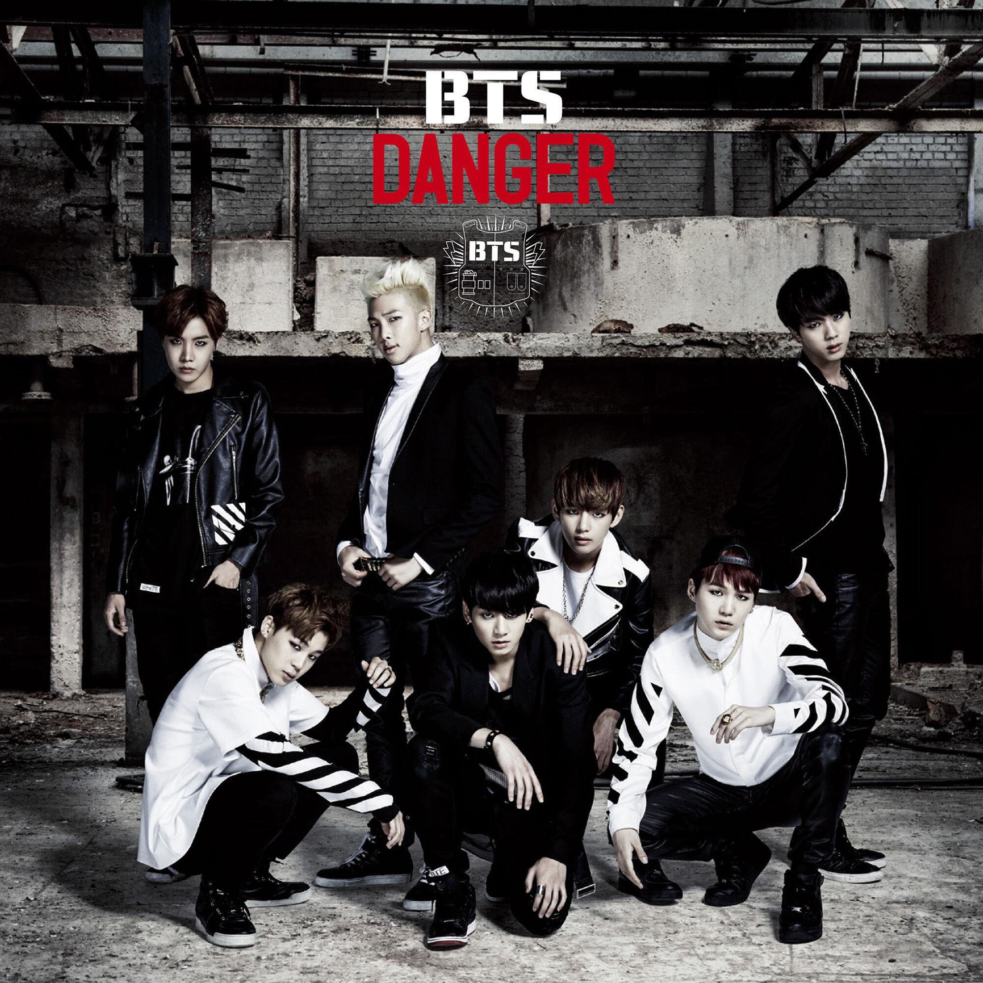 Attack On Bangtan (Japanese Ver ) (SONPUB Remix) | BTS Wiki
