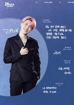 BTS Profile (9)