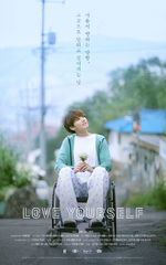Jungkook Love Yourself Teaser Poster