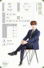BTS Festa 2017 Suga Profile (1)