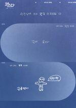BTS Profile (38)