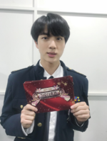 Jin Official Twitter Dec 29, 2017