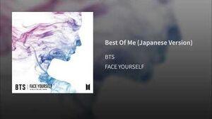 Best of Me | BTS Wiki | FANDOM powered by Wikia