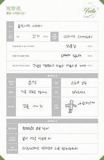 BTS Festa 2017 Jin Profile (2)