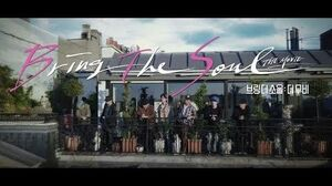 BTS (방탄소년단) 'BRING THE SOUL THE MOVIE' Official Trailer