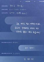 BTS Profile (14)
