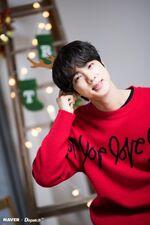 Jin X Dispatch Dec 2019 5