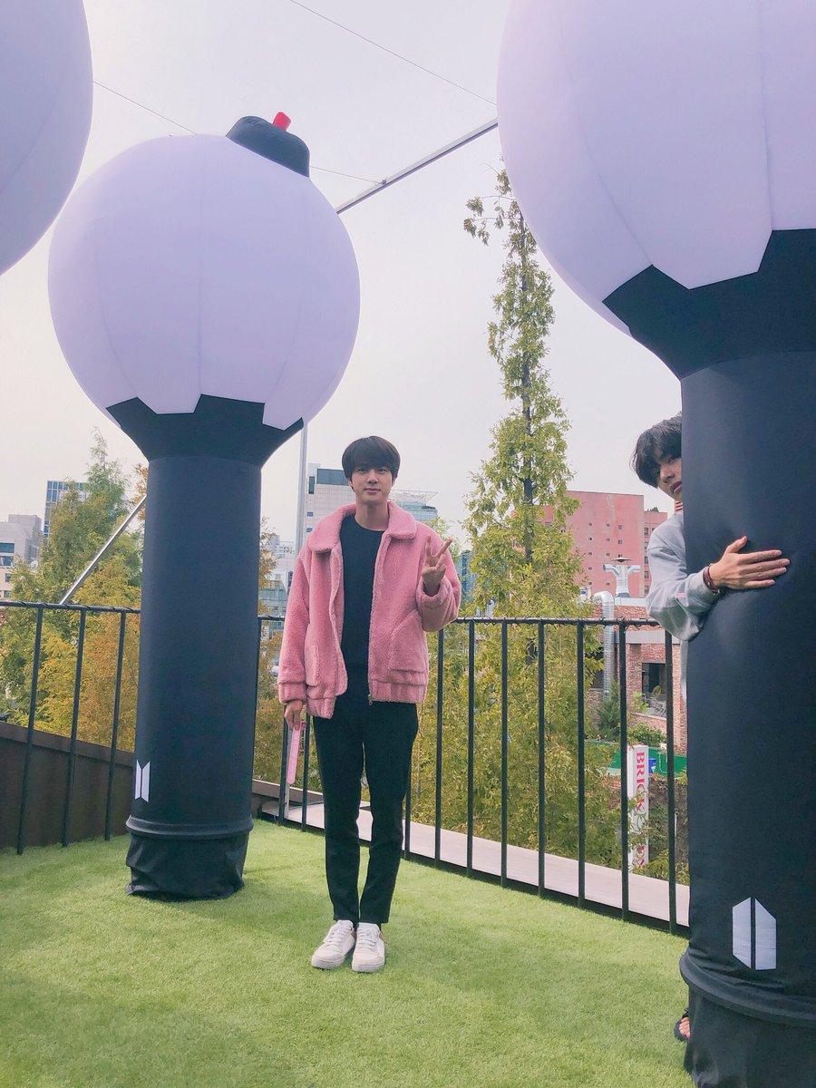 Taejin Bts Wiki Fandom