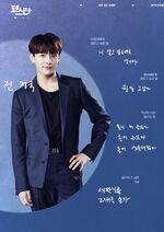 BTS Profile (13)