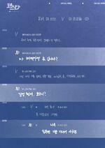 BTS Profile (21)