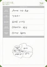 BTS Festa 2017 Jin Profile (4)