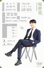 BTS Festa 2017 J-Hope Profile (1)