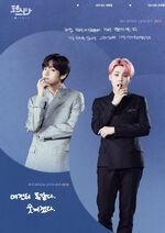 BTS Profile (23)