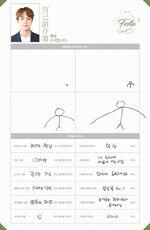 BTS Festa 2017 Jin Profile (3)
