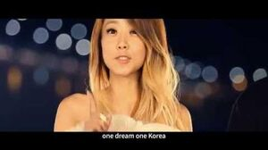 Official ONE DREAM ONE KOREA (자막)