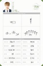 BTS Festa 2017 Jimin Profile (3)