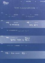 BTS Profile (40)