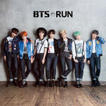 Run Japan Single Loppi HMV Limited Edition