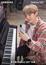 Suga Samsung Galaxy S20 Series