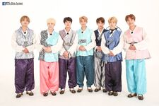 BTS Happy Chuseok 2017