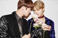 Jin and Jimin Korea Magazine Dec 2016 (3)