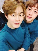 Jimin and Jin Twitter March 31, 2017 (2)