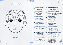 BTS Profile 2020 (17)
