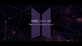 BTS World Teaser 2