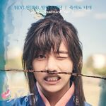 Hwarang OST Part 2 Cover