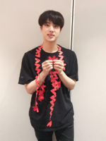 Jin Official Twitter November 4, 2017