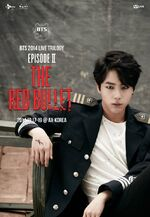 The Red Bullet Jin