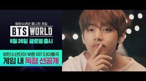 BTS World: Original Soundtrack | BTS Wiki | FANDOM powered