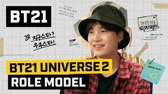 BT21 BT21 UNIVERSE 2 EP.05 - ROLE MODEL