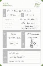 BTS Festa 2017 J-Hope Profile (2)