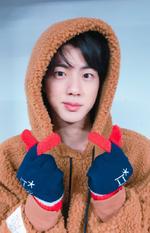 Jin Twitter Jan 5, 2018