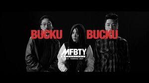 MFBTY Buckubucku(부끄부끄) (Feat