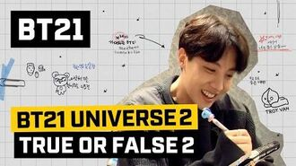 BT21 BT21 UNIVERSE 2 EP.09 - TRUE OR FALSE 2