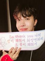 J-Hope Twitter Sep 23, 2018 (2)