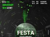 BTS PROM PARTY -RE;VIEW & PRE;VIEW-