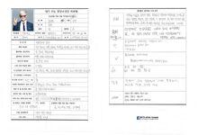 BTS Festa 2014 Rap Monster Profile