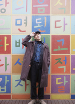 RM Twitter Feb 1, 2018 (6)