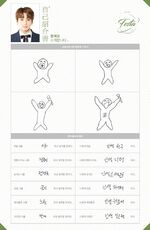 BTS Festa 2017 Jungkook Profile (3)
