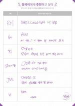 BTS Festa Step 2 (14)