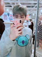 RM Twitter Jan 21, 2018 (2)